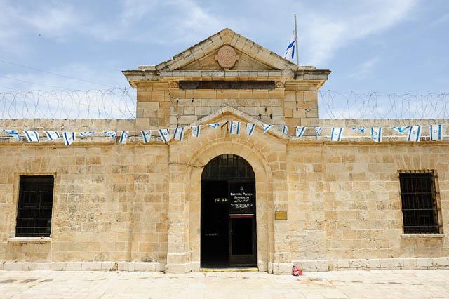 Museum of the Underground Prisoners