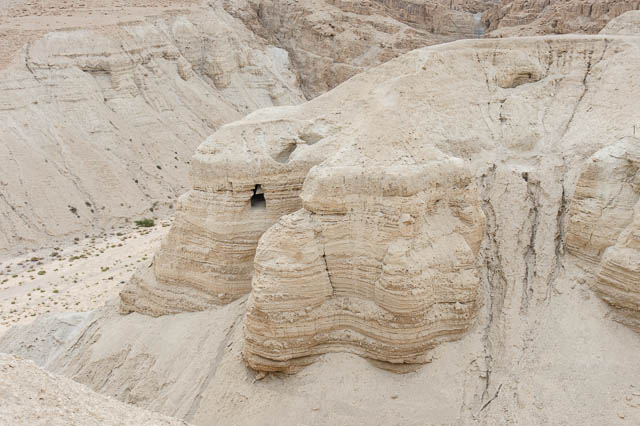 Dwelling cave at Qumran