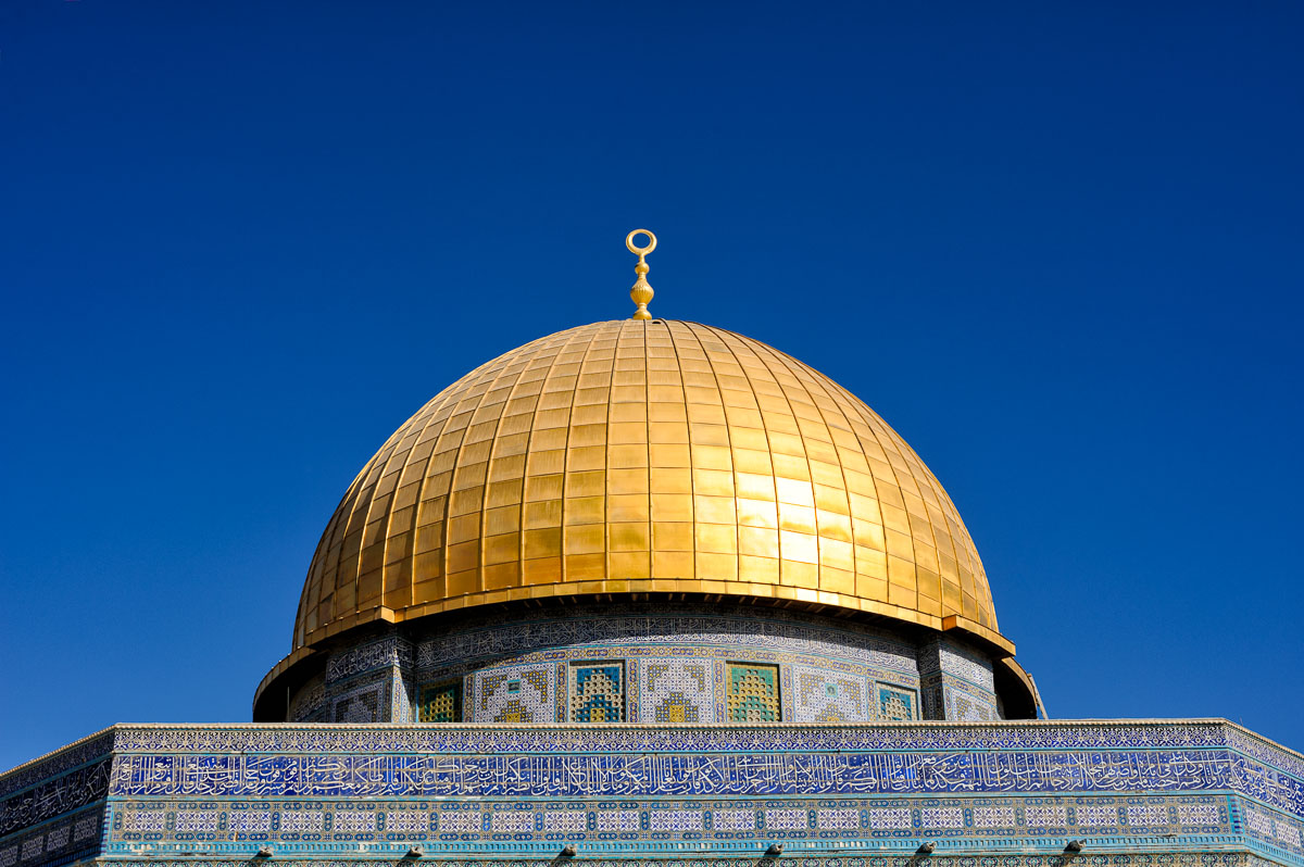 Dome of the Rock at the Noble Sanctuary (Temple Mount)